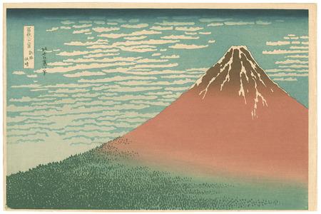 葛飾北斎: Red Fuji (Muller Collection) - Artelino