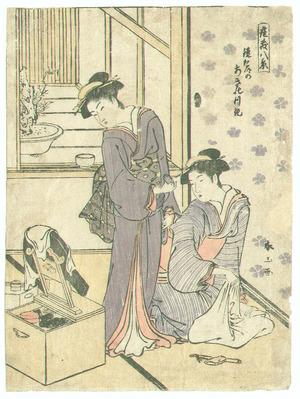 Katsukawa Shunzan: Two Beauties and a Mirror - Artelino