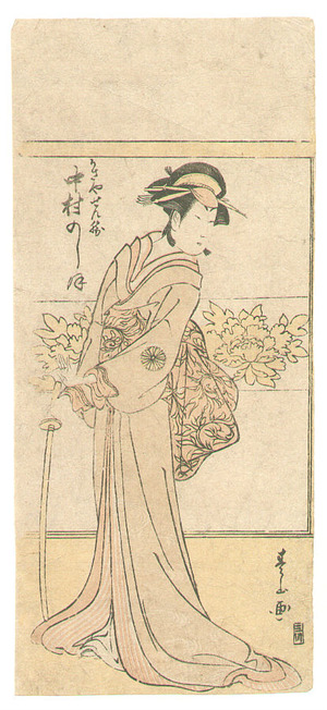 Katsukawa Shunzan: Lady and Sword - Artelino