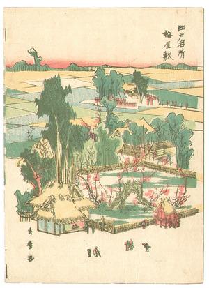 喜多川秀麿: Plum Palace - Edo Meisho - Artelino