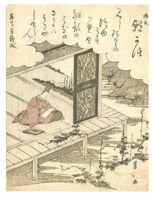 Utagawa Toyohiro: Morning Glory - The Tale of Genji - Artelino