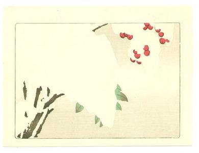 Shibata Zeshin: Nandin Tree - Hana Kurabe (first edition) - Artelino