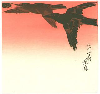 Shibata Zeshin: Crows in Flight at Sunrise (Muller Collection) - Artelino