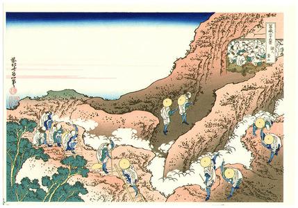 Katsushika Hokusai: Climbing Mt.Fuji - Fugaku Sanju-rokkei - Artelino