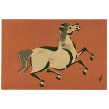 Aoyama Seizan: Seizan Zen Horse - 1 - Artelino