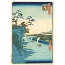 歌川広重: Konodai - Meisho Edo Hyakkei - Artelino