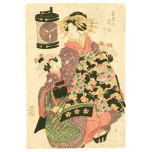 Kikugawa Eizan: Courtesan Hana-ogi - Artelino