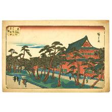 Utagawa Hiroshige: Zojoji Temple - Toto Meisho - Artelino