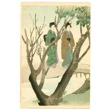 Miyagawa Shuntei: Picking Flowers (Tosei Furyu Tsu) - Artelino