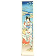 Hasegawa Sadanobu III: Maiko and Maple - Artelino