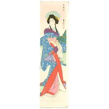 Hasegawa Sadanobu III: Yoshinoyama - kabuki - Artelino