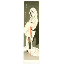 Hasegawa Sadanobu III: Sagi Musume - kabuki - Artelino