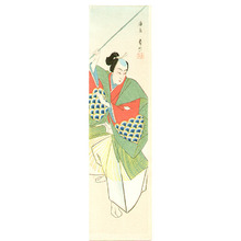 代長谷川貞信〈3〉: Urashima Taro - Artelino