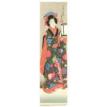 Hasegawa Sadanobu III: Osome - Artelino