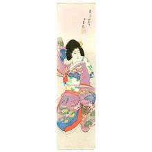Hasegawa Sadanobu III: Okaru - Artelino