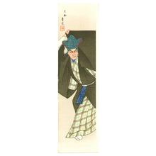 代長谷川貞信〈3〉: Tsuchigumo - Artelino