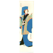 代長谷川貞信〈3〉: Yoshiwara Suzume - Artelino