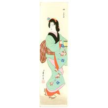 Hasegawa Sadanobu III: Okane - Artelino