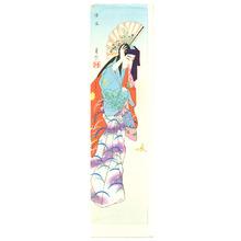 Hasegawa Sadanobu III: Yasuna - Artelino
