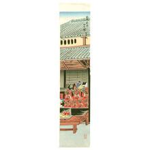 Tokuriki Tomikichiro: Fushimi Dolls - Artelino