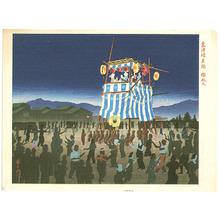 Tokuriki Tomikichiro: Dance of Shimazu - Artelino