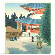 徳力富吉郎: Pagoda at Mt. Koya - Artelino