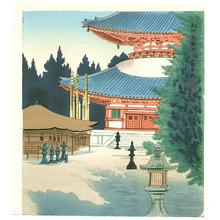 徳力富吉郎: Pagoda at Mt. Koya - Artelino