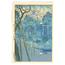 笠松紫浪: Misty Evening at Shinobazu Pond - Artelino