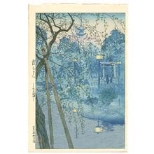 Kasamatsu Shiro: Misty Evening at Shinobazu Pond - Artelino