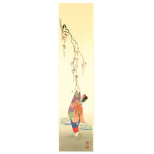 Koho: Girl and Cherry Branch - Artelino