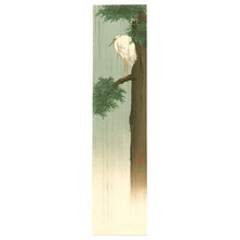 Koho: Egret on a Tree - Artelino
