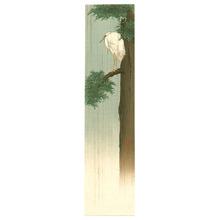 古峰: Egret on a Tree - Artelino