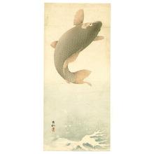 Ohara Koson: Leaping Carp - Artelino