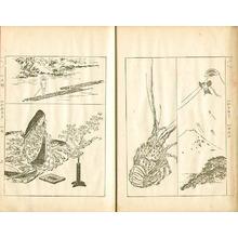 尾形月耕: Sketches by Gekko - Irohabiki Gekko Manga Vol.1 (e-hon) - Artelino