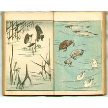 Utagawa Hiroshige: Ryusai Sohitsu Gafu (e-hon, book) - Artelino