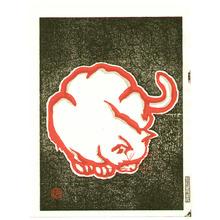 Hasegawa Sadanobu III: Red Cat (left sheet) - Artelino