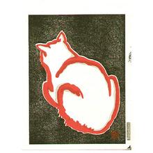 Hasegawa Sadanobu III: Red Cat (right sheet) - Artelino