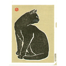 代長谷川貞信〈3〉: Black Cat (left sheet) - Artelino