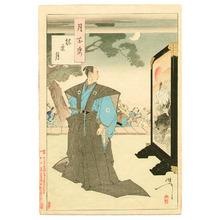Tsukioka Yoshitoshi: Sarugaku Moon - Tsuki Hyakushi # 92 - Artelino