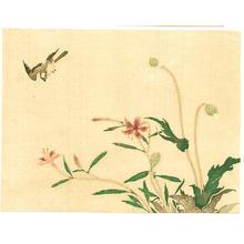 北野恒富: Flower and Bird (2 sheets) - Artelino