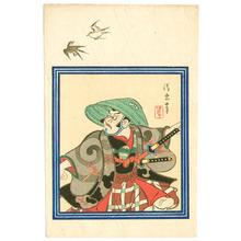Torii Kiyotada I: Kabuki - 1 - Artelino