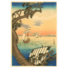 Takahashi Hiroaki: Coming Ships - Artelino