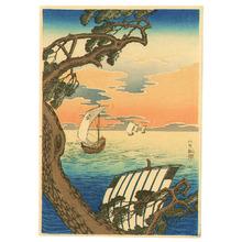 高橋弘明: Coming Ships - Artelino