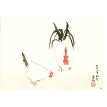 Kobayashi Kiyochika: Zodiac Symbol for 2005 - Chicken and Rooster - Artelino