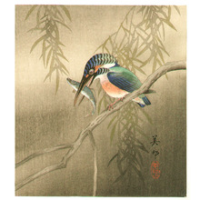 Takahashi Biho: Kingfisher - Artelino