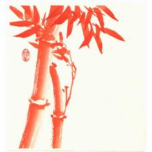 Ito Nisaburo: Red Bamboo (left) - Artelino