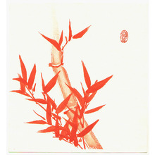 Ito Nisaburo: Red Bamboo (right) - Artelino