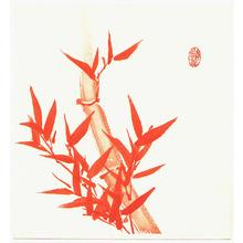 Ito Nisaburo: Red Bamboo (right) - Artelino