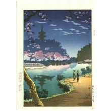 Tsuchiya Koitsu: Sankei Garden - Artelino
