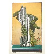 吉田遠志: Waterfall (large size) - Artelino